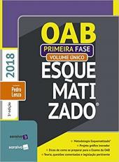 Oab Esquematizado - Primeira Fase - Volume Unico - 03 Ed