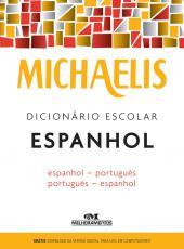 Michaelis Dicionario Escolar Espanhol - 03 Ed